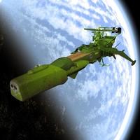 Arcadia spaceship