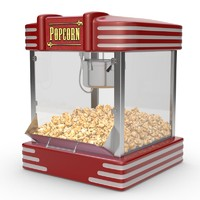 maya popcorn machine