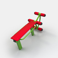obj exercise bench