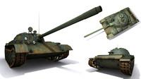 PTH_Tank