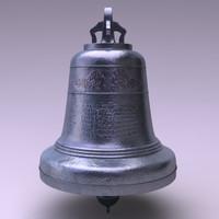 maya old bell