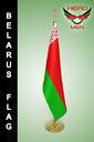 Belarus Flag 3D models