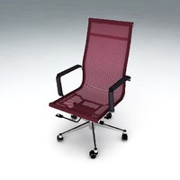 maya office chair
