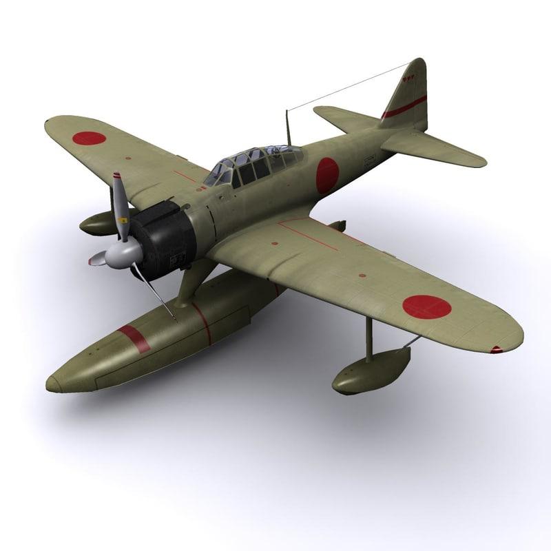A6M2N-01.jpg
