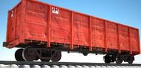 max rail car
