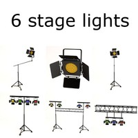 3dsmax stage lights