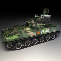 3d model chinese type 95 self-propelled