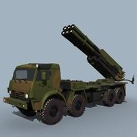 BM-30 Smerch 9A52-4 (2)