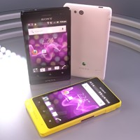 maya sony xperia advance