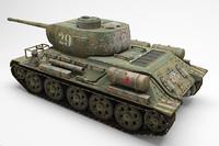 maya war tank