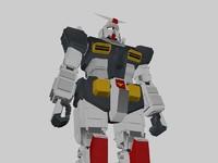 Gundam 2Rig System