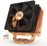 free obj model scythe cpu cooler