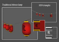 chinese lamp obj