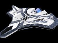 3ds max lancer spaceship