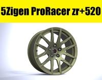 5Zigen ProRacer zr+520
