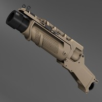 of eglm ares scar grenade launcher
