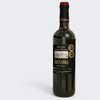 3d model red wine bottle