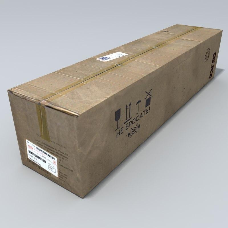 CardboardBox04_01.jpg