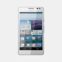 max huawei ascend d2