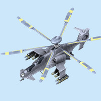 3d model sci fi helicopter