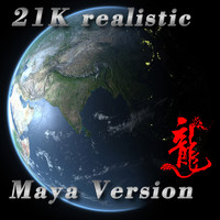 High Resolution Realistic Earth v2