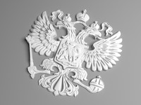 maya russian national emblem