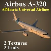 airbus lmu 3d model