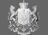 Royal coat of arms- Romania