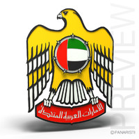 united arab emirates emblems 3d model