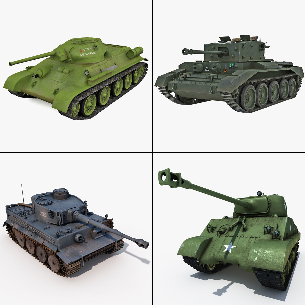 WWII Tank Collection Sig.jpg