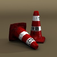 3d model damaged traffic cone japanese