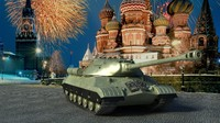 is-3 is-3m 3d max