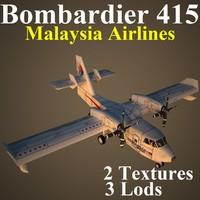 bombardier mas max