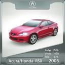 Acura RSX 3D models