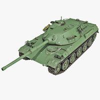 Type 74 Japan Tank 2