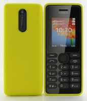 Nokia 108 Dual Sim Yellow