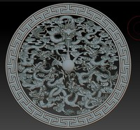 Qing nine Dragon dish relief
