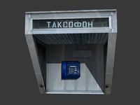 call-box box 3d model