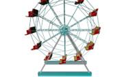 ma ferris wheel