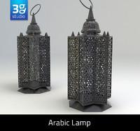 max arabic lamp