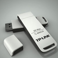 usb wireless adapter 3d max