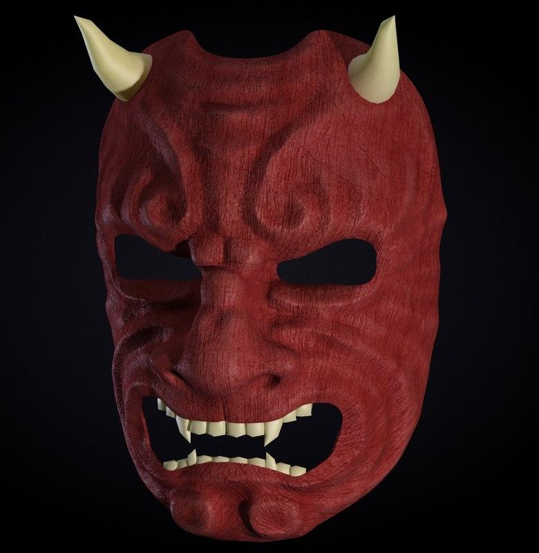 Mask1c.jpg