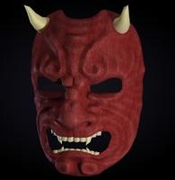 samurai mask max
