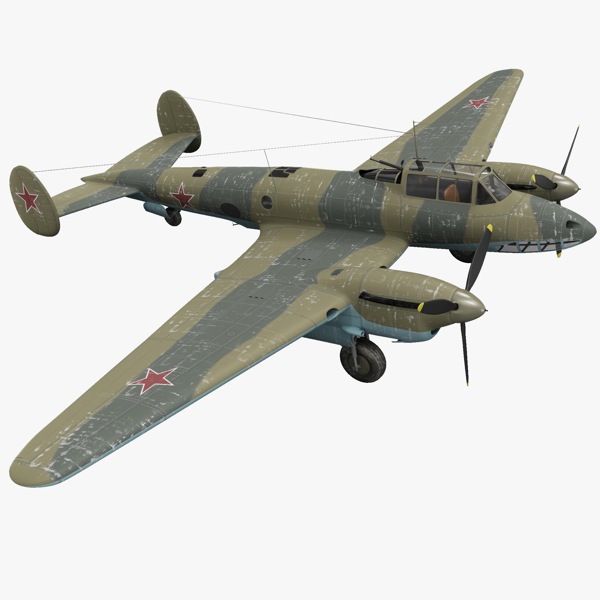 Petlyakov Pe-2I Russian World War II Bomber_267.jpg