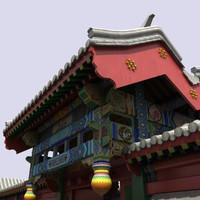 architecture china max