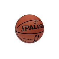 fbx basketball ball basket