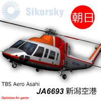 3d model of sikorsky s-76c aero asahi