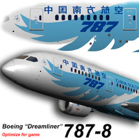 3ds max boeing china southern