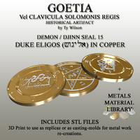 seals goetia 3d 3ds