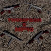 mp40 thompson set submachine gun 3d 3ds